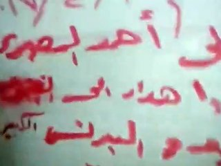 Falm Masry Part1 Free Big Tits Porn Video 6e Xhamster
