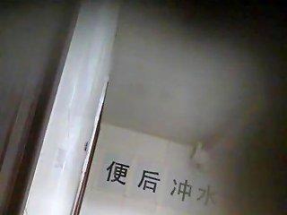 China Toilet Spy 1